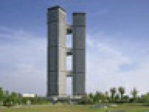 ICタワー